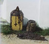 Шапочка, плеть и вериги прп. Иринарха. Фото Проскудин-Горский 1911 г.